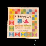 Kotobuki Trading Co. Inc Origami Color Square + Triangle (64)