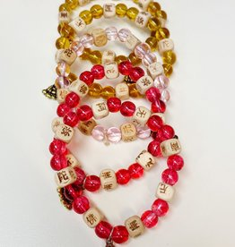 Kashu Sales Stretch Zen Bracelet Smiling Buddha