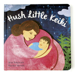 Bess Press Inc Hush Little Keiki