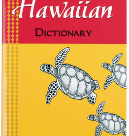 Bess Press Inc Illustrated Hawaiian Dictionary