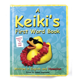 Bess Press Inc Keiki's First Word Book