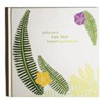 Bess Press Inc Hawaii Guestbook