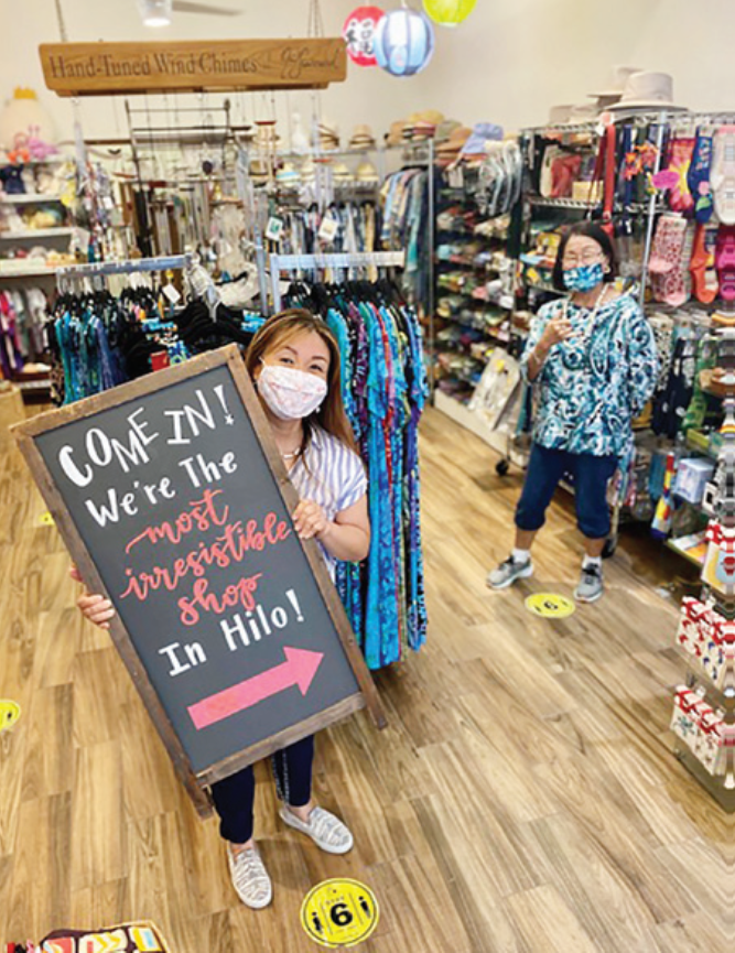 About the Most Irresistible Shop In Hilo