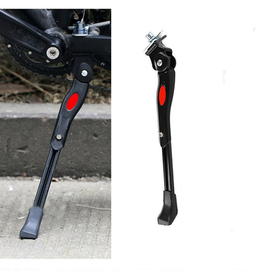 "Babac 24"" to 700'' adjustable black alloy kickstand"