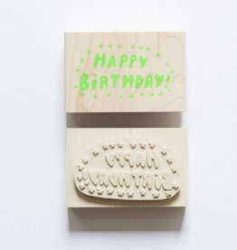 Yellow Owl Stamp - Happy Birthday