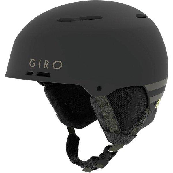 Giro Emerge Helmet
