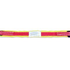 Buckingham Mfg Lightweight Sling W/Edge Protection
