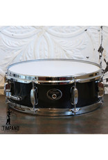 Tama Used Tama Silverstar Snare Drum 14X5in