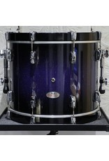 Pearl Used Pearl Reference Bass Drum 20X16in