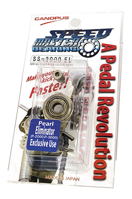 Canopus Canopus Speed Star Bearing for Pearl Eliminator, Demon Pedals
