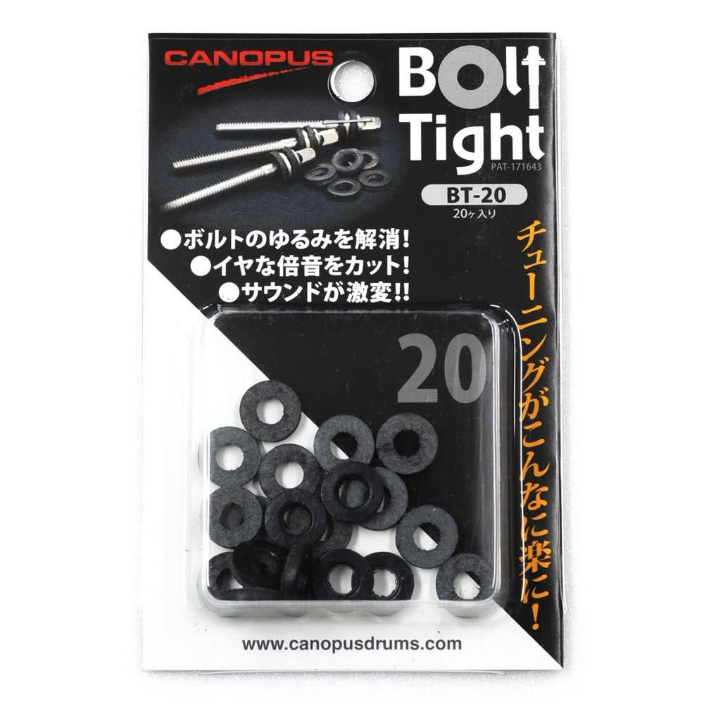 Canopus Canopus Bolt Tight (20)