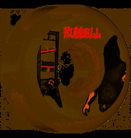 Bones Bones - Russel Executioner SPF P5 84B
