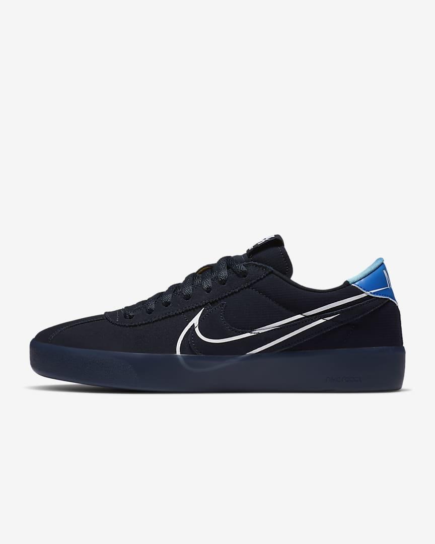 Nike Nike - SB Bruin React T Dark Obsidian/White Hyper Jade