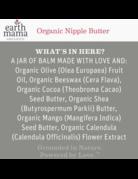 Earth Mama Organics Earth Mama Organics Natural Nipple Butter 2 OZ