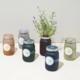Modern Sprout Garden Jar QT