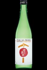 Yuki No Bosha Junmai Ginjo
