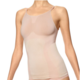 Seamless Shaping Cami - Ballet - FINAL SALE