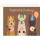 Bloomwolf Studio Llama Birthday