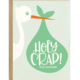 Little Lovelies Studio Holy Crap Baby Card