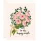 Bloomwolf Studio Happy Couple Bouquet Greeting Card