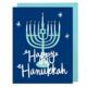 Little Low Studio Happy Hanukkah Menorah Card