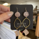 Metrix Jewelry Renee Earrings