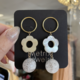 Metrix Jewelry Maddie Earrings