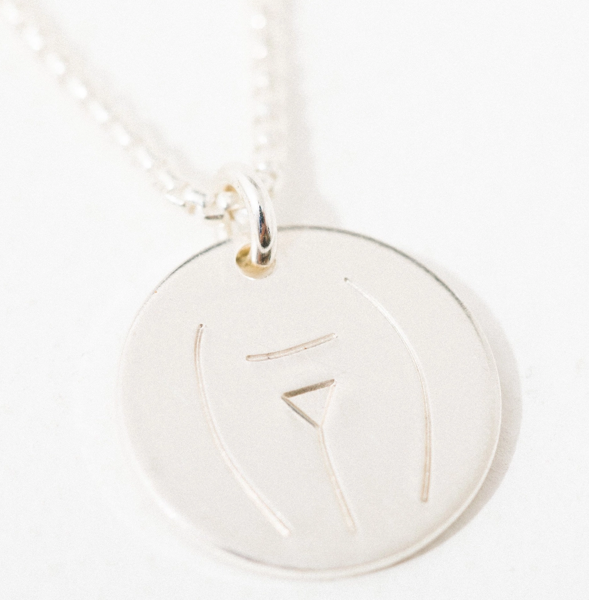 Larissa Loden C-Section Pendant Necklace-Sterling Silver