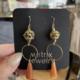 Metrix Jewelry Jessie Drop Earrings