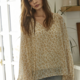 By Together Stefania Leopard Top-Ivory/Taupe