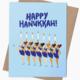 Rhino Parade Menorah Dancers Hanukkah Card