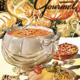 New York Puzzle Company Pumpkin Soup Puzzle