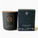 Good & Well Supply Dark Sky Park Collection - Joshua Tree