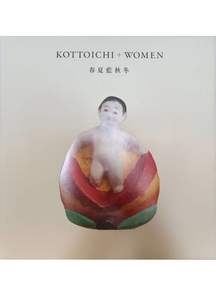 kapital Kapital Kotoichi Women Book