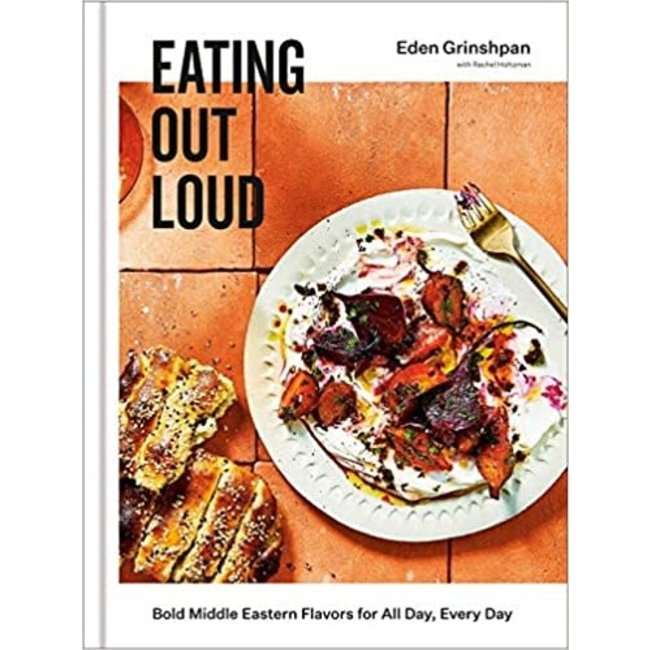 Eating Out Loud