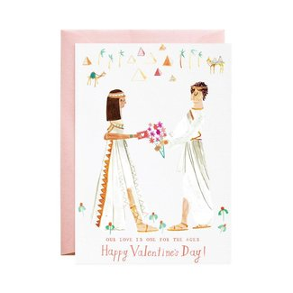 Cleopatra and Her Beau - Valentine Greeting Card