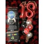 PARTY SHOP BALLOON BOUQUET #44 - PRESTIGE 18