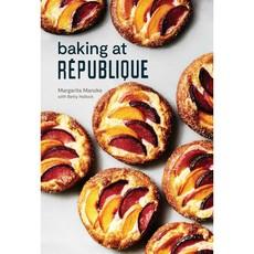 Baking at Republique - Margarita Manzke