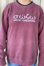 Sozo Greek Sweatshirt