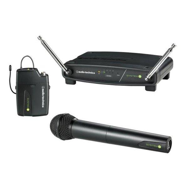 Audio Technica Audio Technica VHF System 9 Handheld VHF System Wireless