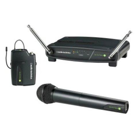 Audio Technica VHF System 9 Omnidirectional Lavalier VHF System Wireless