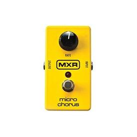 MXR Dunlop M148 MXR Micro Chorus