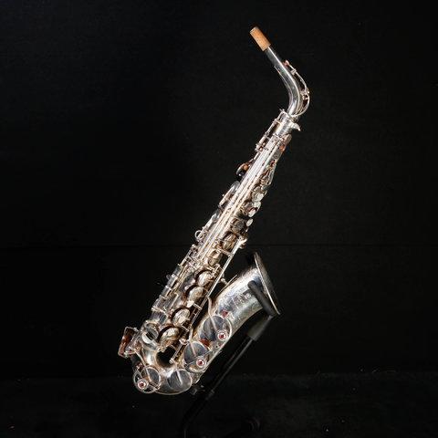 Yamaha Custom Z YAS-82Z Professional Alto Sax - used in BLAST!