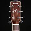 Yamaha FS830 TBS Tobacco Sunburst Small Body Solid Top Rw B & S 272 4lbs 0.3oz