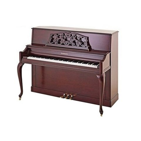 Baldwin B342 CHY 43'' French Provincial Console in Satin Cherry