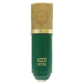 MXL MXL V67GS Large Diaphragm Condenser Microphone