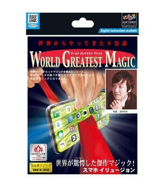 Screen Clean Silk Through Phone T-282 by Jeimin Lee and Tenyo Magic