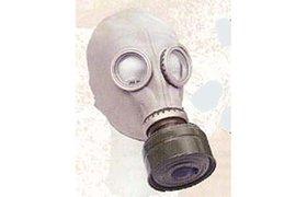 Get Mask