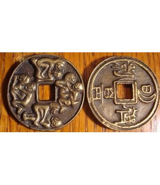 USED Vintage 1950's - Chinese Sex Marriage Charm
