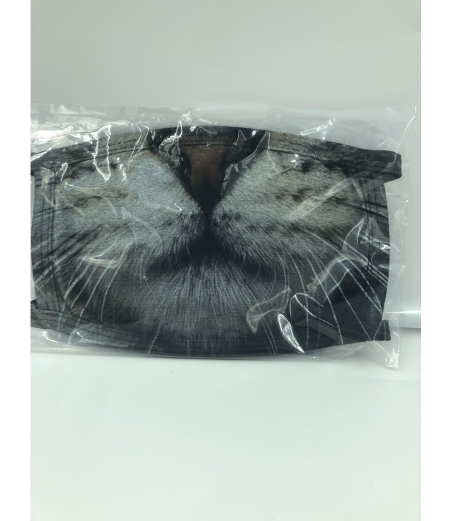 Face Mask Cat Black, Made In USA